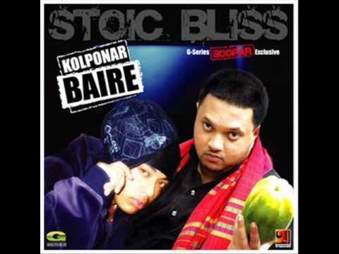 Stoic Bliss - Kazi & Ac1D - Pakhi Paka Pepe Khai