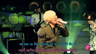 [Karaoke+Fan chant]Big Bang - YG ON AIR (LOVE DUST)