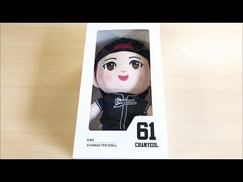 [Unboxing] EXO Official Doll (Chanyeol)