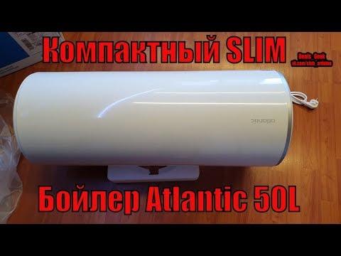 Бойлер ATLANTIC O'PRO SLIM PC 50
