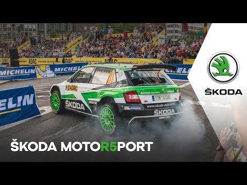 ŠKODA Motorsport   Rallye Deutschland 2017: Invitation