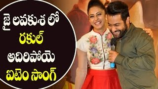 Rakul Preet Special Item Song in NTR and Bobby Film | Latest Telugu Cinema News | Silver Screen