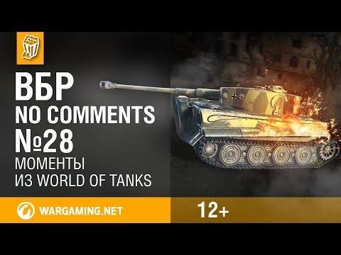 Телеканал Россия 2 Смотреть онлайн Видео