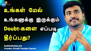 Kichdy Radhamanalan   கண்டிப்பா எல்லோரும் Successஐ அடையலாம்   Tamil Motivation   Josh Talks Tamil