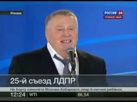 Жириновский: Медведь глупое животное о ЕР :)