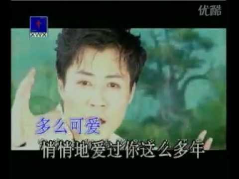 chuang wai- Bên cửa sổ.flv