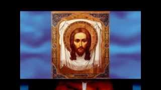 Иисусова молитва (видео) / Jesus Prayer(Монастырский распев Иисусовой молитвы, молитва поется, повторяется 100 раз. Можно слушать немощным, детям,..., 2014-11-07T09:37:55.000Z)