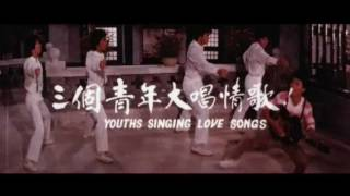 My Young Auntie (Cheung booi) Trailer