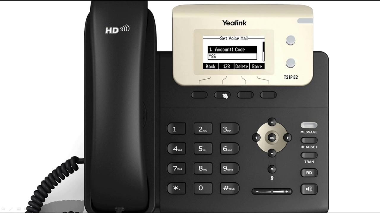 T21P E2 IP Phone - Voice Mail