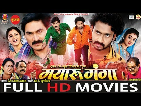 mayaru-ganga---मयारू-गंगा-||-new-superhit-chhattisgarhi-film-||-full-movie---2019