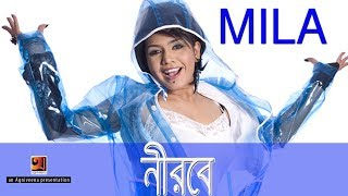 Bangla Music Video | Nirobe | by Mila | Album Re-Defined | ☢☢Official☢☢