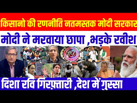 Nonstop News 15 February 2021lआज की ताजा ख़बरें|News Headlines|mausam ,bihar election, khan sir news