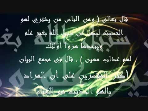 nascheed subhanallah wa bihamdillah wa la ilaha illallah