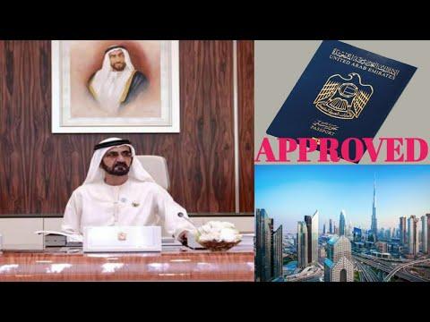 New World Passport of Dubai | Dubai Introduced new World Passport