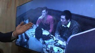 ケツネに憑かれた芸能人:哲夫(笑い飯) □司会:岡村隆史 □ゲスト:濱...