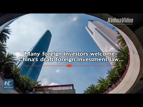 Excited, motivated...foreign investors welcome China's forei