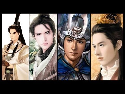 The Four Hottest Guys in Chinese History