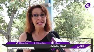 خاص بالفيديو-نوال كامل تقع في أزمة بسبب فستانها في