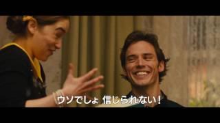 ネビル俳優が…!『世界一キライなあなたに』本編映像 ジャネットマクティア 検索動画 11