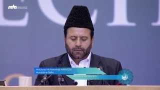 Agjërimi - një ndër shtyllat kryesore të Islamit