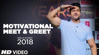 GURU MANN: Motivational Meet And Greet || Guru Mann Event 2018