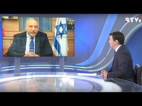 Авигдор Либерман: «Трамп в будущем переведет посольство в Иерусалим. Не надо его попрекать!»