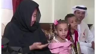 الشيخة سلامة بنت حمدان آل Ùâ€