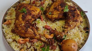 chicken mandi  mandi recipe  smoked saudi chicken mandi rice  Arabian mandi recipe, mandi biryani