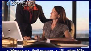 Бухгалтерское сопровождение.(, 2012-11-24T18:20:38.000Z)