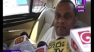 @Tv1NewsLK Prime Time News Sinhala TV1 8 PM (20-02-2018) Thumbnail