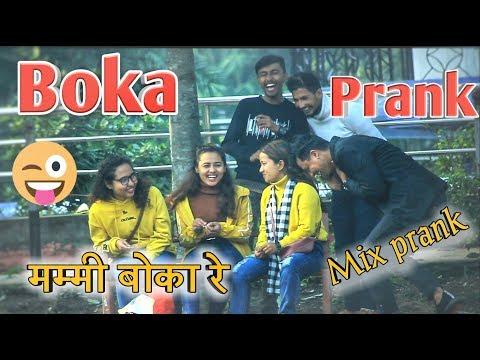 Nepali Prank:Awkward Phone Call In Public(Boka Prank)   / Awesome Nepalese / Epic Reaction