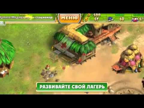 Скачать игры Call of Duty: Тайны Рейха PC - ТОРРЕНТИНО