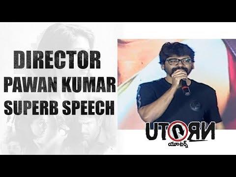 Director Pawan Kumar Superb Speech @ #UTurnPreReleaseEvent    Samantha    Aadhi Pinisetty