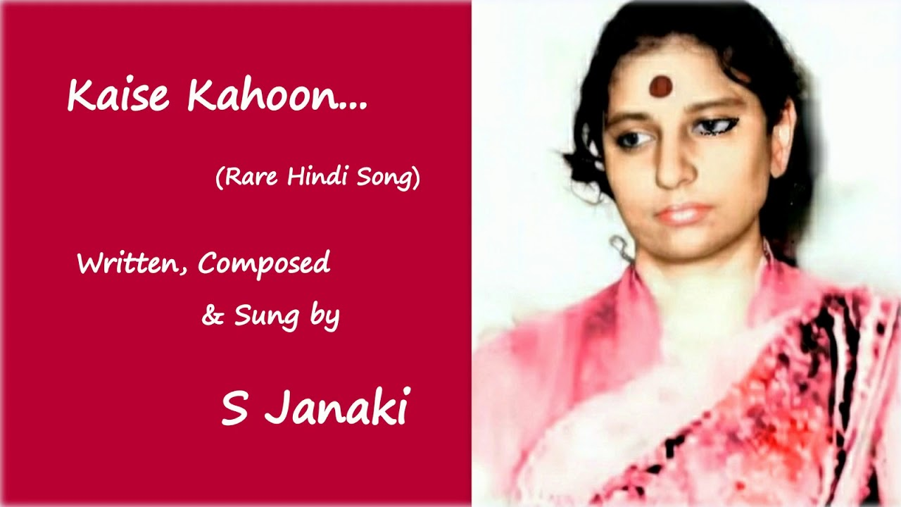 Kaise Kahoon Rare Hindi Song By Smt S Janaki 04 Nov 2020 Youtube • 2 млн просмотров 3 месяца назад. youtube