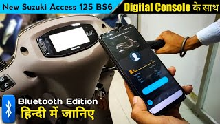 2020 New Suzuki Access 125 Bluetooth Edition BS6 Detailed Review Price Colour Variant Hindi