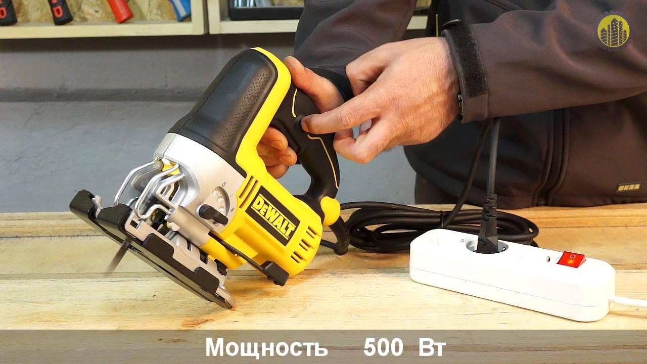 Лобзики ТОП-10. Выбираем ручной лобзик (электролобзик) цена .