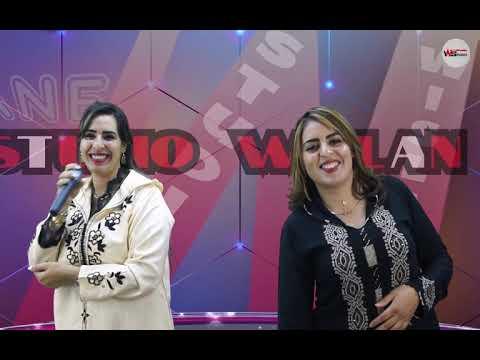 Khadija & Soukaina (Tiotmine n3ari) - Awa sbar