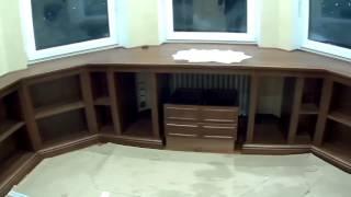 Эркер библиотека. Сборка мебели.