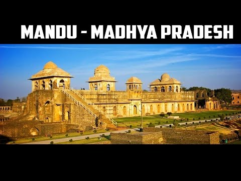 MANDU - Rani Roopmati ki Haveli - Madhya Pradesh TOURISM VIDEO