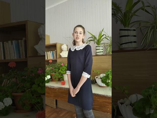 Изображение предпросмотра прочтения – МарияЩеброва читает произведение «К *** (Я помню чудное мгновенье)» А.С.Пушкина