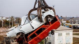 Утилизация автомобиля по государственной программе