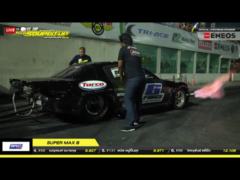 QUALIFY DAY2 | SUPER MAX B | 18-FEB-17 (2016)