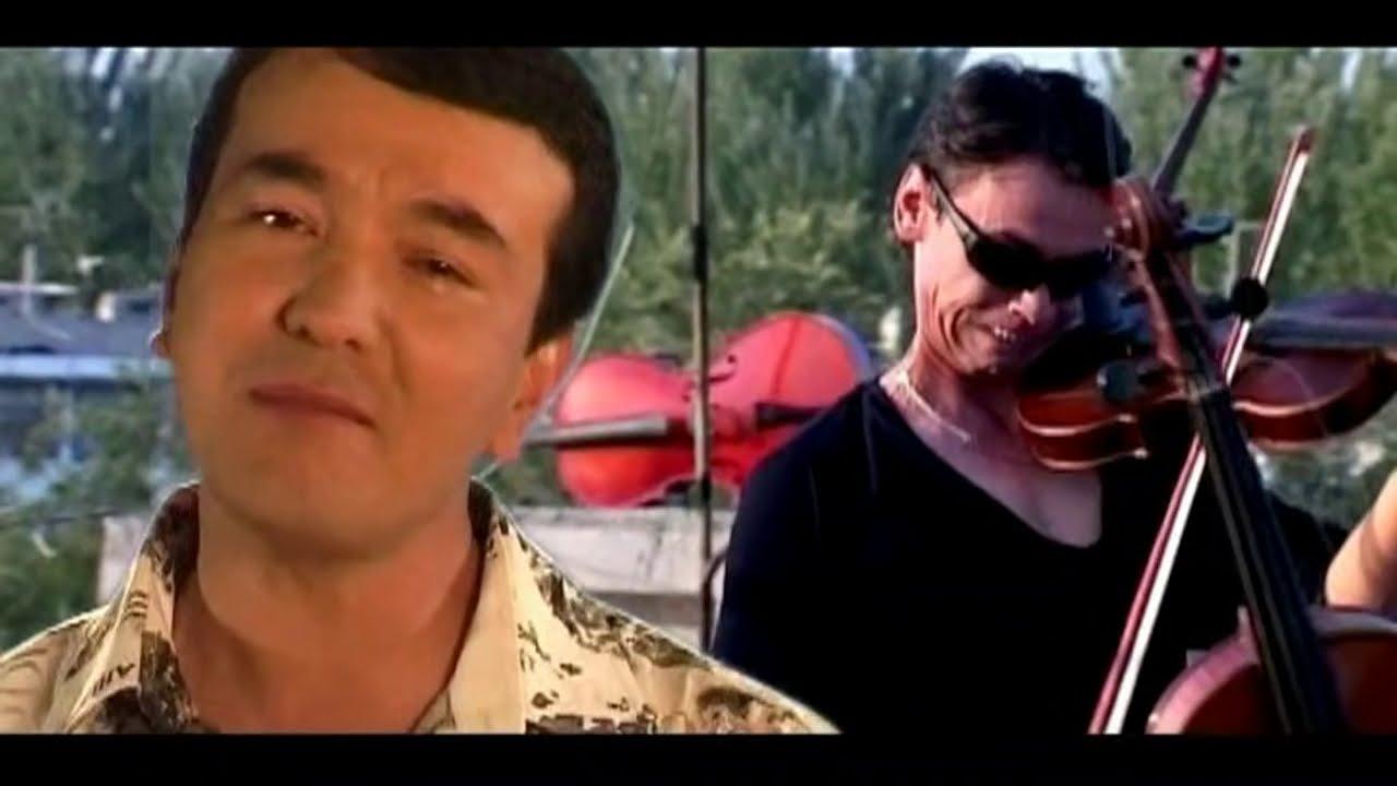 ОЗОДБЕК НАЗАРБЕКОВ КУШИКЛАРИ MP3 СКАЧАТЬ БЕСПЛАТНО