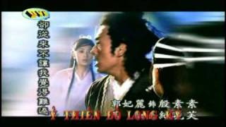 Ỹ Thiên Đồ Long Ký - Heavenly Sword And Dragon Sabre 2003