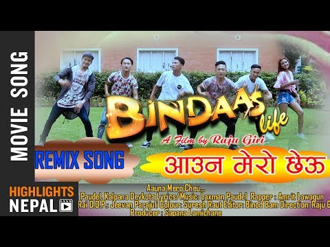 Aauna Mero Cheu - New Nepali Movie BINDASS LIFE Song 2018/2075 | Pratham Khadka, Sapana Lamichhane