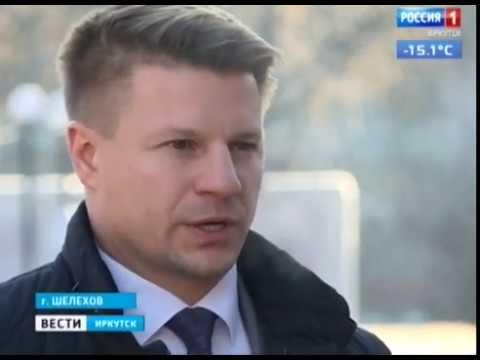 Жители Шелехова требуют закрыть завод по обезвреживанию медицинских отходов