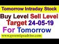 Intraday Trading Stock Tips For Tomorrow # Strong level In Hindi | 24-05-19 | daily profit tips