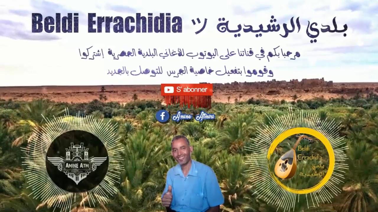 errachidia beldi