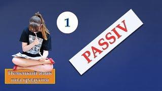 passiv в немецком языке. Часть 1. Vorgangspassiv im Präsens. (A2/B1)