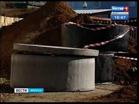 Трагедия на улице Захарова в Иркутске  Как всё произошло